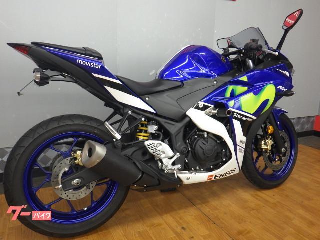 ヤマハ YZF-R25 MotoGP Edition 400台限定車の画像(愛知県