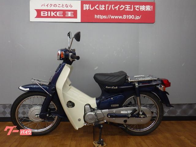 ホンダ スーパーカブ90カスタムの画像(愛知県