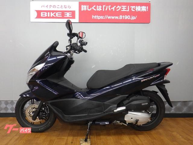 ホンダ PCX150 KF18 2017年モデルの画像(愛知県