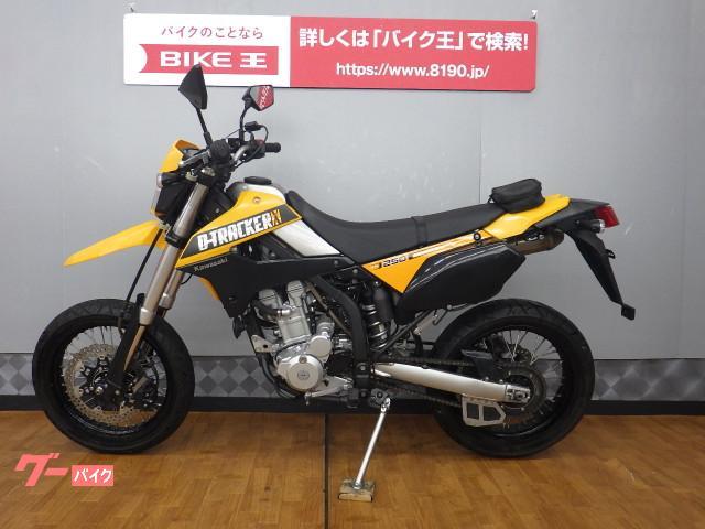 カワサキ DトラッカーX グリップヒーター装備の画像(愛知県