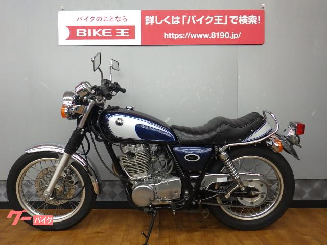 ヤマハ SR400 キャブ車 シートカスタムの画像(愛知県