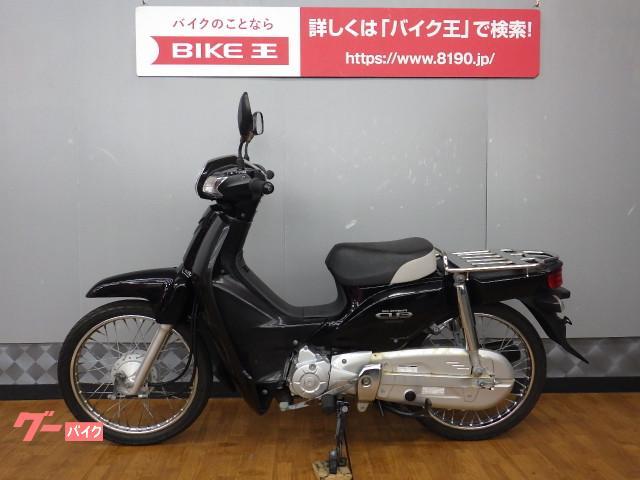 ホンダ スーパーカブ50 ノーマルの画像(愛知県