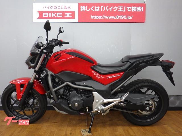 ホンダ NC700S ABS装備 グリップヒーター装備の画像(愛知県