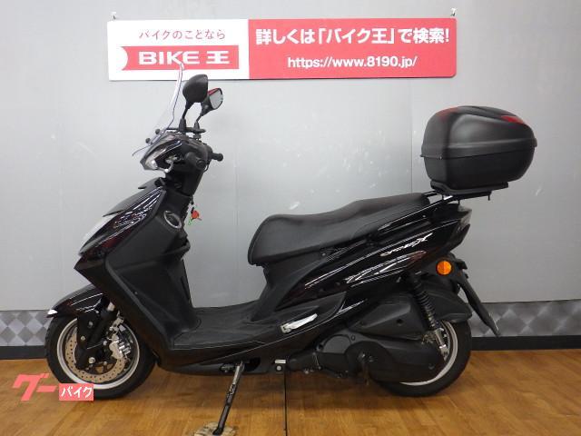 ヤマハ シグナスX SR GIVI製リアBOX装備の画像(愛知県