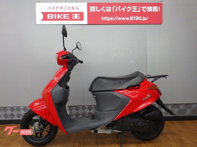 スズキ レッツ5Gの画像(愛知県