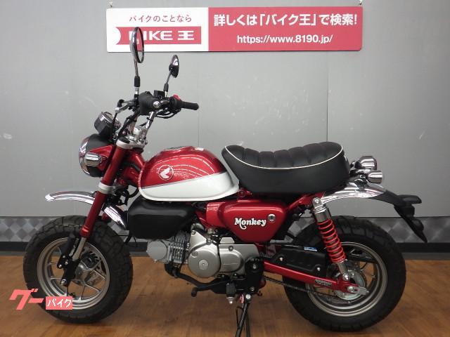ホンダ モンキー125 フルノーマル 2018年モデルの画像(愛知県