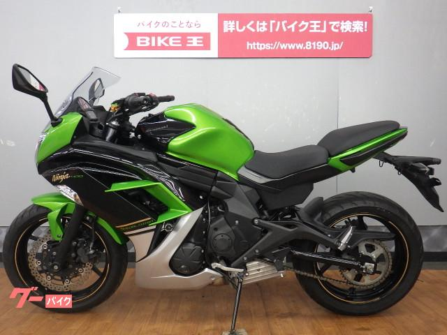 カワサキ Ninja 400 SEモデル オーバーレーシング製エンジンスライダー装着の画像(愛知県