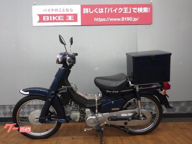 ホンダ スーパーカブ90 セル付き センターキャリア付きの画像(愛知県