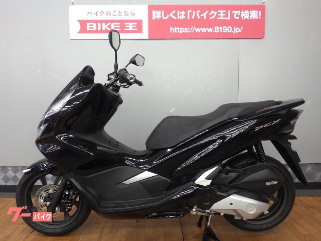 ホンダ PCX125-3 JF81モデルの画像(愛知県