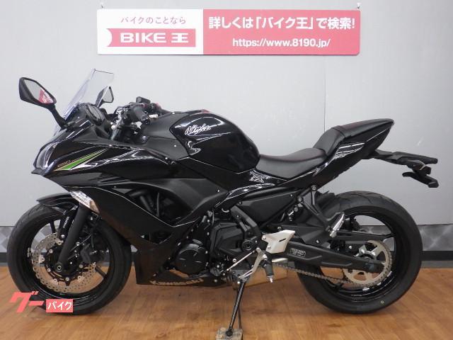 カワサキ Ninja 650 ABSモデルの画像(愛知県