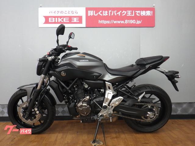 ヤマハ MT-07の画像(愛知県