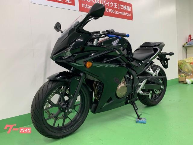 ホンダ CBR400R ワンオーナー レバーカスタムの画像(愛知県