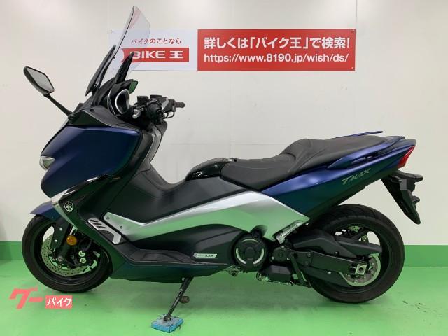 ヤマハ TMAX530DX 防犯アラーム装備の画像(大阪府
