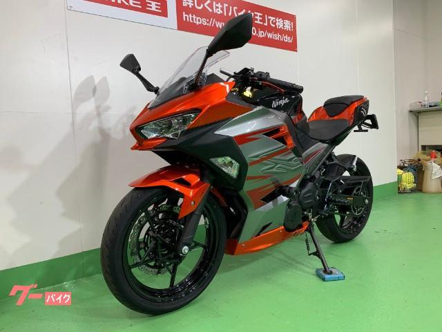 カワサキ Ninja 400 エンジンスライダー装備 OVER製バックステップ フェンダーレスの画像(愛知県