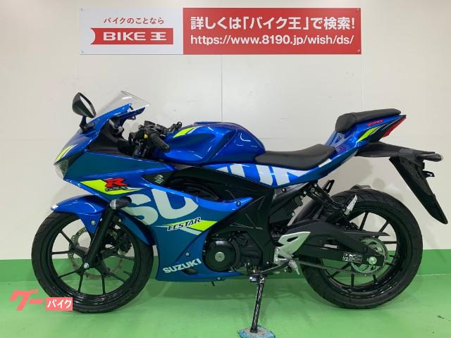 スズキ GSX-R125 ABSモデルの画像(愛知県