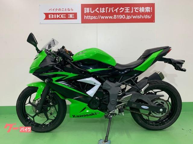 カワサキ Ninja 250SL 2015年モデルの画像(三重県