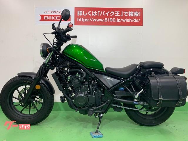 ホンダ レブル500 サイドバック装備の画像(愛知県