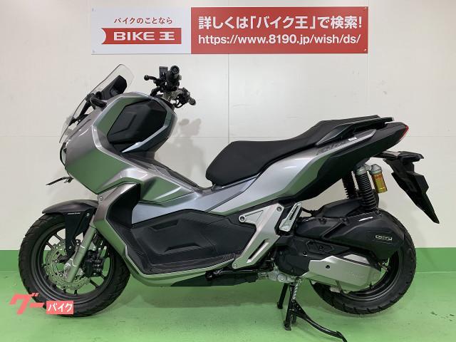 ホンダ ADV150 並行輸入 新車の画像(愛知県
