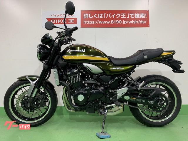 カワサキ Z900RS ETC標準装備 フルノーマルの画像(愛知県