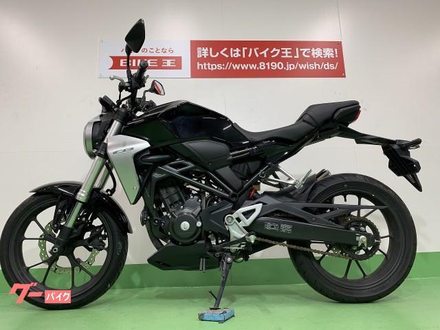 ホンダ CB250R スマホホルダー装備の画像(愛知県
