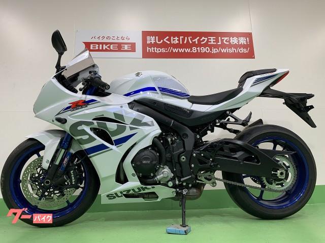 スズキ GSX-R1000R ヨシムラマフラーカスタムの画像(愛知県