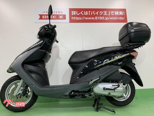 スズキ アドレス125 リアボックス装備の画像(愛知県