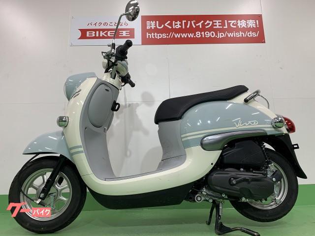 ヤマハ ビーノ AY02型 フルノーマルの画像(愛知県