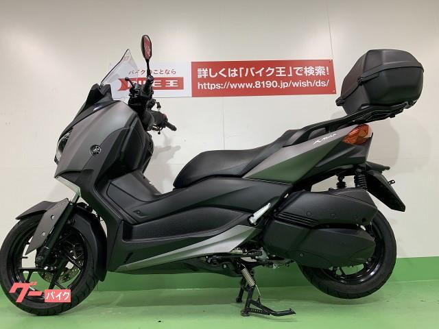 ヤマハ X-MAX250 ABSモデル リアボックス装備の画像(愛知県