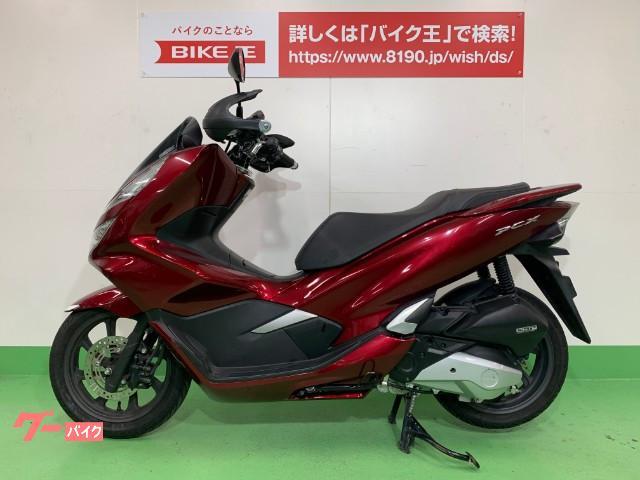 ホンダ PCX125-3 2018年モデル ナックルガード グリップヒーター装備の画像(愛知県