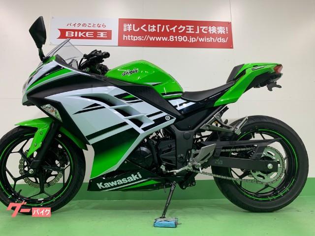 カワサキ Ninja 250 2015年モデル ABS標準モデル 30thアニバーサリーモデルの画像(愛知県