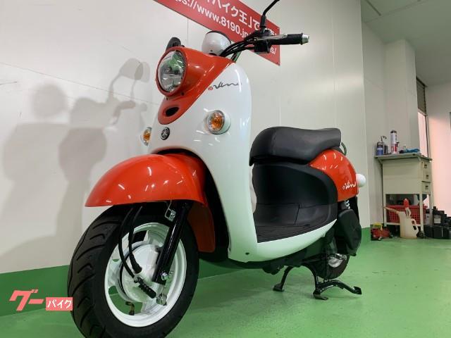 ヤマハ E-ビーノ 2015年モデル 電動バイクの画像(愛知県