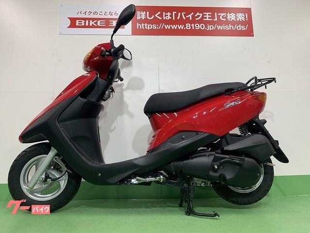ヤマハ AXISトリート 2015年モデル リアキャリア装備の画像(愛知県