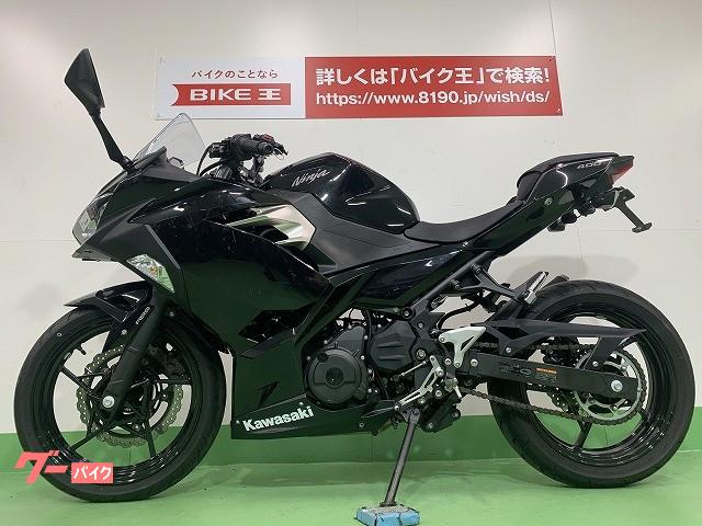 カワサキ Ninja 400 2018年モデル ABSモデル フェンダーレスの画像(愛知県