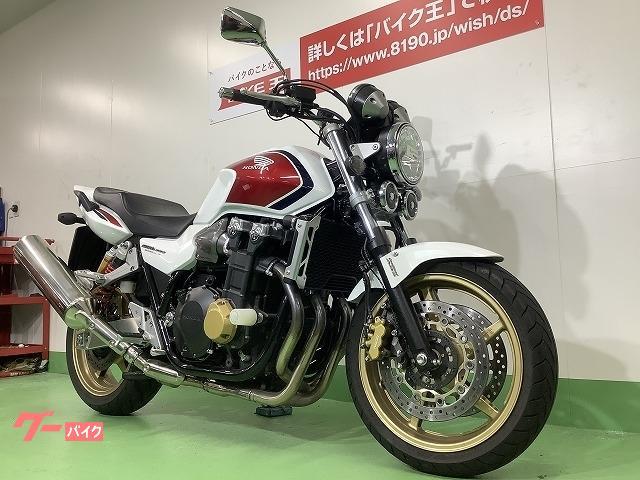 ホンダ CB1300Super Four ABSモデル グリップヒーター モリワキ製エンジンスライダー USB電源装備の画像(愛知県