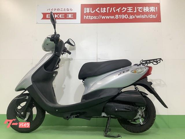 ヤマハ JOG 2017年モデル フルノーマルの画像(愛知県