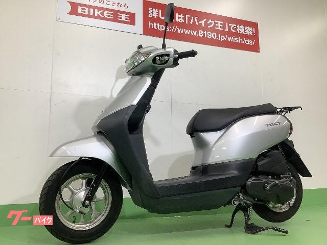ホンダ タクト 2015年モデルの画像(愛知県