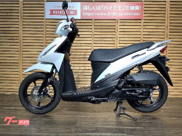 スズキ アドレス110 2020年モデルの画像(三重県