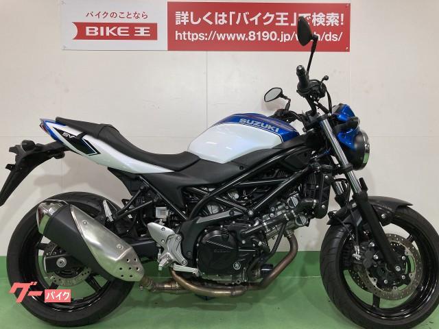 SV650 フルノーマル