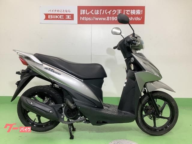 アドレス110 2015年モデル