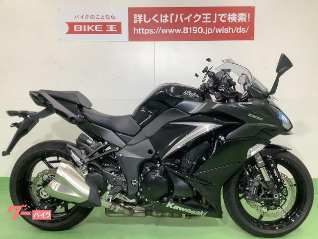 Ninja 1000 ABSモデル/ワンオーナー/ETC標準装備/マルチバー/ラムマウント装着
