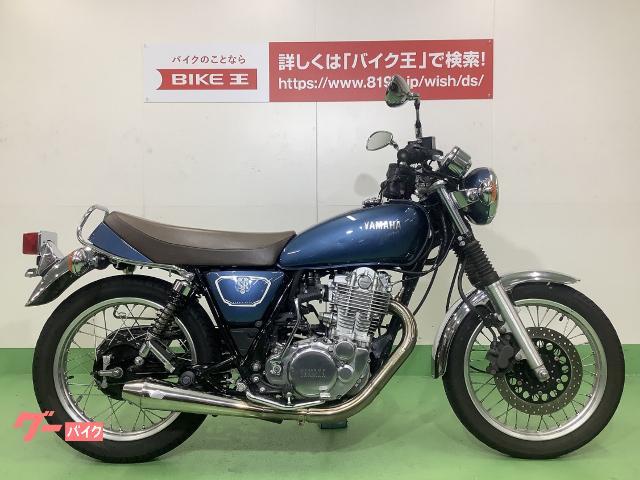 SR400 ワンオーナー/GOODSマフラー/SP忠男パワーボックスエキパイ/パフォーマンスダンパー装備