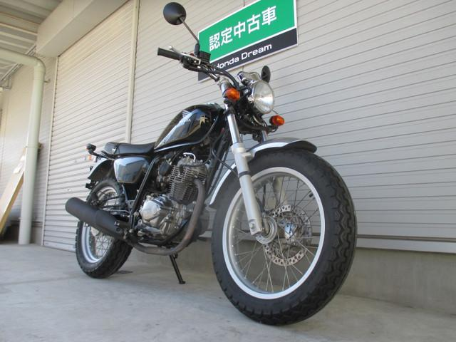 ホンダ CB223Sの画像(三重県