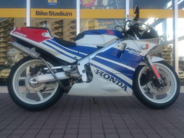 NSR250R MC18 青テラ '89