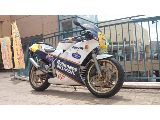 ホンダ NSR250R SP MC18 ロスマンズ '88の画像(愛知県