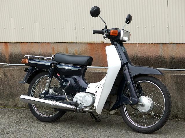 スズキ バーディー50 2サイクルの画像(三重県