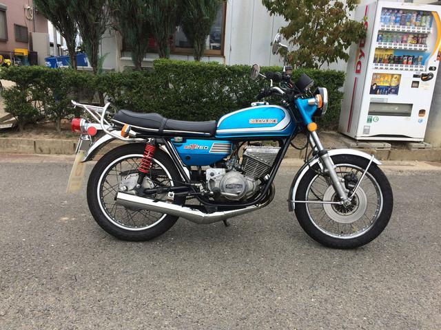 スズキ GT250の画像(愛知県