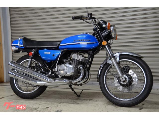 350SS