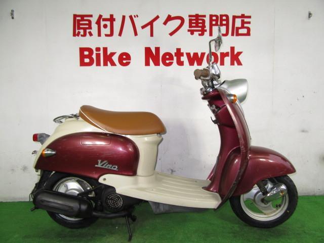 ヤマハ ビーノ 2スト タイヤ前後新品の画像(愛知県