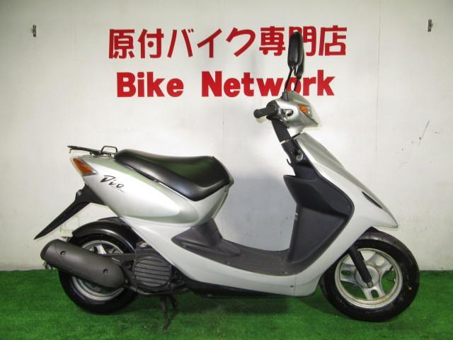 ホンダ スマートDio 4スト シャッターキー Fタイヤ新品の画像(愛知県