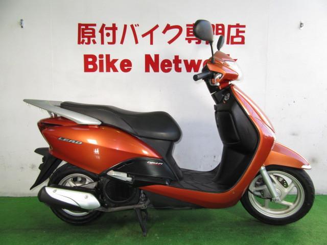 ホンダ リード 110 FI車の画像(愛知県